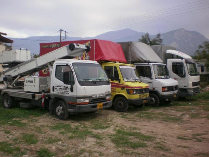 ΜΕΤΑΦΟΡΙΚΗ ΠΑΤΡΑΣ: Στόλος ανυψωτικών οχημάτων και φορτηγών μετακομίσεων μικρού,μεσαίου και μεγάλου μεγέθους
